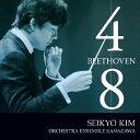 Symphony - ベートーヴェン:交響曲第4番、第8番/金聖響[CD]【返品種別A】
