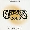 [枚数限定]ゴールド/カーペンターズ[CD]【返品種別A】