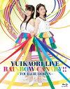 【送料無料】[初回仕様]ゆいかおり LIVE「RAINBOW CANARY!!」?ツアー&日本武道館?/ゆいかおり(小倉唯&石原夏織)[Blu-ray]【返品種別A】