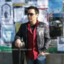 Artist Name: Ta Line - Simply Cool/hiro takashiba[CD]【返品種別A】