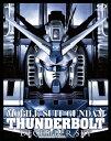 【送料無料】機動戦士ガンダム サンダーボルト DECEMBER SKY【Blu-ray】/アニメーション[Blu-ray]【返品種別A】