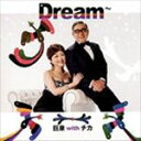 Artist Name: O - 【送料無料】Dream 巨泉withチカ/大橋巨泉,豊田チカ[CD]【返品種別A】