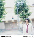 【送料無料】[枚数限定][限定盤]青春映画が好きだった/馬場俊英[CD+DVD]【返品種別A】【smtb-k】【w2】