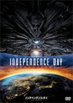 インデペンデンス・デイ:リサージェンス/ジェフ・ゴールドブラム[DVD]【返品種別A】