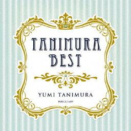 タニムラベスト/<strong>谷村有美</strong>[CD]【返品種別A】