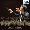 作曲家名: Ha行 - ビゼー&モーツァルト:2つのハ長調交響曲/山田和樹[CD]【返品種別A】