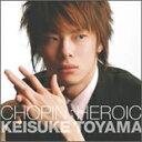 【送料無料】CHOPIN:HEROIC/外山啓介[HybridCD]【返品種別A】