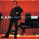 【送料無料】LIVE 弾き語りばったり #7 〜ウルトラタブン〜 全会場から全曲収録/KAN[CD]【返品種別A】