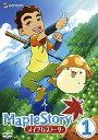 【送料無料】メイプルストーリー Vol.1/アニメーション[DVD]【返品種別A】