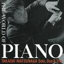 艺人名: M - 【送料無料】THE WORLD OF PIANO/松永貴志[CD]【返品種別A】