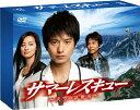 【送料無料】サマーレスキュー〜天空の診療所〜 DVD-BOX/向井理[DVD]【返品種別A】