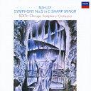 マーラー:交響曲第5番/ショルティ(サー・ゲオルグ)[CD]【返品種別A】