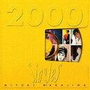 Singles 2000/中島みゆき CD 【返品種別A】