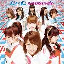 偶像名: Ra行 - ふるさとジャポン(ジャケット絵柄:LinQ ver.2)/LinQ[CD]【返品種別A】