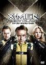 X-MEN:ファースト・ジェネレーション/ジェームズ・マカヴォイ[DVD]【返品種別A】