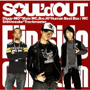 艺人名: Sa行 - 【送料無料】Flip Side Collection/SOUL'd OUT[CD]【返品種別A】