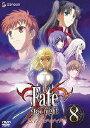 【送料無料】Fate/stay night 8〈通常版〉/アニメーション[DVD]【返品種別A】