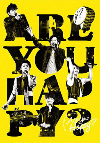 【送料無料】ARASHI LIVE TOUR 2016-2017 Are You Happy?(DVD/通常盤)/嵐[DVD]【返品種別A】