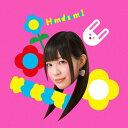 偶像名: Ya行 - [枚数限定][限定盤]Hamidasumo!(初回限定生産/もね盤)/ゆるめるモ![CD]【返品種別A】