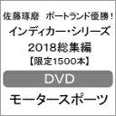 【送料無料】[枚数限定][限定版]佐藤琢磨 ポートランド優勝...