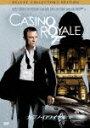 007 カジノ・ロワイヤル デラックス・コレクターズ・エディション/ダニエル・クレイグ[DVD]