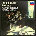 Composer: Ra Line - ラフマニノフ:悲しみの三重奏曲第1番・第2番/アシュケナージ(ヴラディーミル)[SHM-CD]【返品種別A】