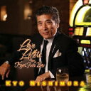 Artist Name: N - Love Letters From Kyo's Juke Box/西村協[CD]【返品種別A】