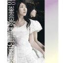Minori Chihara Message 01/茅原実里[DVD]【返品種別A】