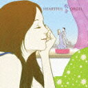 【送料無料】HEARTFUL ORGEL 秋音/オルゴール[CD]【返品種別A】【smtb-k】【w2】
