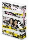 【送料無料】ジョシデカ!-女子刑事- DVD-BOX/仲間由紀恵[DVD]【返品種別A】