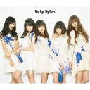 偶像名: Ya行 - [枚数限定][限定盤]Bye Bye My Days(初回生産限定盤B)/夢みるアドレセンス[CD+DVD]【返品種別A】