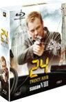 24-TWENTY FOUR- ファイナル・シーズン ブルーレイBOX/キーファー・サザーランド[Blu-ray]