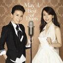 【送料無料】[枚数限定][限定盤]Best of Duets(VRビューワー付)/May J.[CD]【返品種別A】
