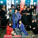 しぇからしか (TYPE-C)/HKT48 feat.氣志團 CD DVD 【返品種別A】