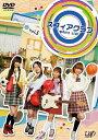 【送料無料】スフィアクラブ DVD vol.3/スフィア[DVD]【返品種別A】