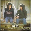 藝術家名: Ka行 - KAZE SINGLE COLLECTION/風[CD]【返品種別A】