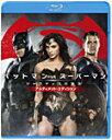 【送料無料】[枚数限定][限定版]【初回仕様】バットマンvsスーパーマン ジャスティスの誕生 アルティメット・エディション ブルーレイセット(2枚組)/ベン・アフレック[Blu-ray]【返品種別A】