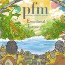 Artist Name: P - EMOTIONAL TATTOOS(2CD)【輸入盤】▼/PREMIATA FORNERIA MARCONI[CD]【返品種別A】