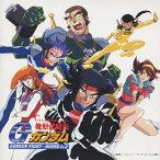 機動武闘伝Gガンダム GUNDAM FIGHT-ROUND1&2/TVサントラ[CD]【返品種別A】