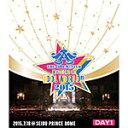 【送料無料】THE IDOLM@STER M@STERS OF IDOL WORLD!! 2015 Live Blu-ray Day1/オムニバス[Blu-ra...