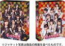 【送料無料】[枚数限定][限定版]「HKT48 vs NGT48 さしきた合戦」DVD-BOX<初回生産限定>/HKT48,NGT48[DVD]【返品種別A】