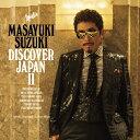 【送料無料】DISCOVER JAPAN II/鈴木雅之[CD]通常盤【返品種別A】