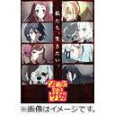 【送料無料】[初回仕様]ゾンビランドサガ SAGA.1/アニメーション[Blu-ray]【返品種別A】
