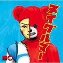 ヌイグルマー/特撮[CD]【返品種別A】