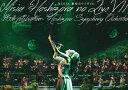 【送料無料】MISIA 星空のライヴVII -15th Celebration- Hoshizora Symphony Orchestra/MISIA[DVD]【返品種別A】