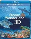 【送料無料】オーシャン・ワンダーランド 3D/ドキュメンタリー映画[Blu-ray]【返品種別A】