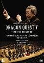 DVD>ミュージック>邦楽>クラシック商品ページ。レビューが多い順(価格帯指定なし)第2位