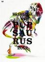 【送料無料】Mr.Children TOUR POPSAURUS 2012/Mr.Children DVD 【返品種別A】