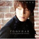 【送料無料】[枚数限定][限定盤]STARTING OVER(初回盤B)/ユナク from 超新星[CD]【返品種別A】