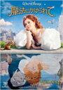 DVD>洋画>ラブストーリー商品ページ。レビューが多い順(価格帯指定なし)第4位